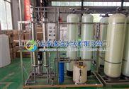 浙江2吨桶装水设备生产厂家