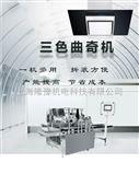 """上海隆豫""""三色曲奇机SV700C-K600-NJ """""""