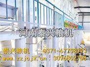 玉米加工机械设备-玉米加工设备价格-小型玉米加工机械