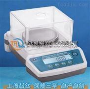 性能可靠的精密分析天平 JA102型电子分析天平售价便宜