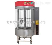 商用850燃氣木炭烤鴨爐 全自動氣炭兩用烤魚