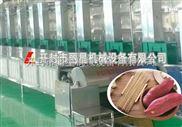 广州方便粉丝加工设备您值得拥有