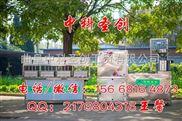 烟台招远市小型豆腐加工设备,豆腐制作机器多少钱