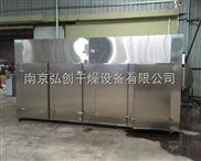 甜菜根烘干箱 紫薯干燥机 地瓜干燥机 红薯干燥机 热风循环烘箱