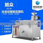 XZ-60-豆腐机生产线 全自动豆腐机设备