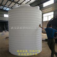 30吨抗渗塑料储罐厂家直销