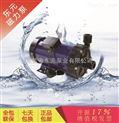 东元耐腐蚀磁力驱动泵直销,台湾磁力泵,干式轴封设计空转也无忧