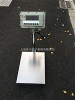 广东防爆电子台秤