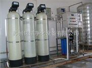 食品应用水纯净水处理设备 白酒酿造纯水制取设备 南京