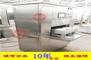 MCBZJ-600-海鲜气调包装机保鲜时间更长