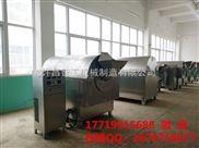 DCCZ 9-16-DCCZ 9-16 中型电磁炒货机 适用于食品加工 调味品加工 药材加工