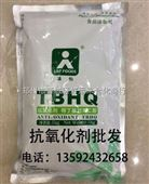 茶多酚批发价格 厂家供应食品级抗氧化剂