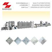 变性淀粉生产线膨化机