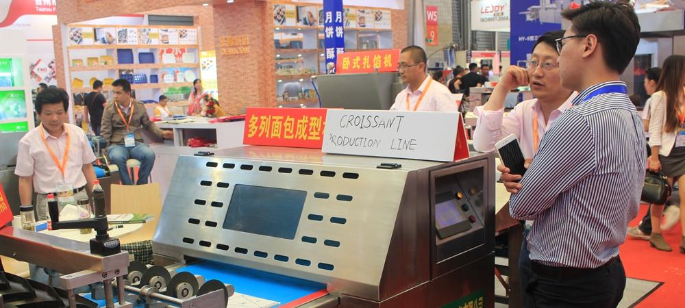 第十九屆中國國際焙烤展覽會之一