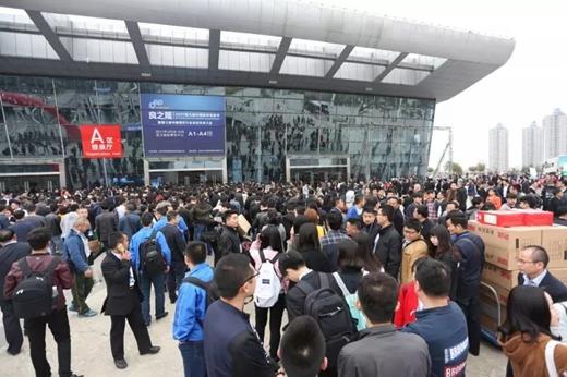 良之隆第六届中国食材『电商节强势招展 全面推动食材全产业链服务创》新