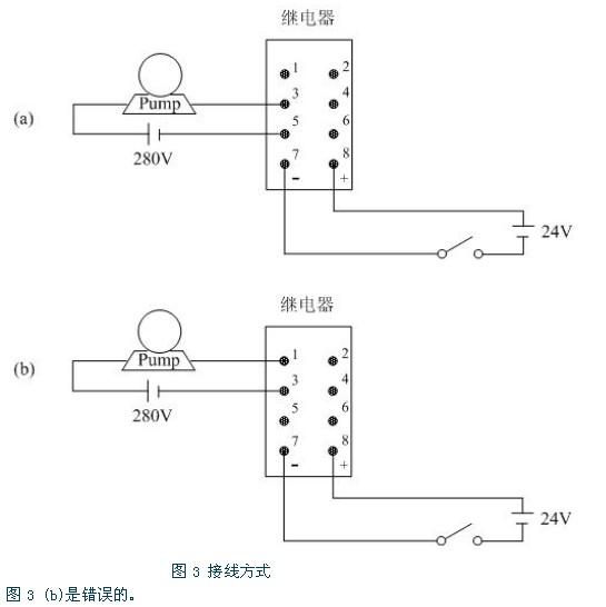 小型继电器的接线方法