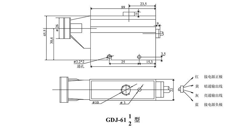 gdj-光电检测传感器-上海亚泰仪表有限公司