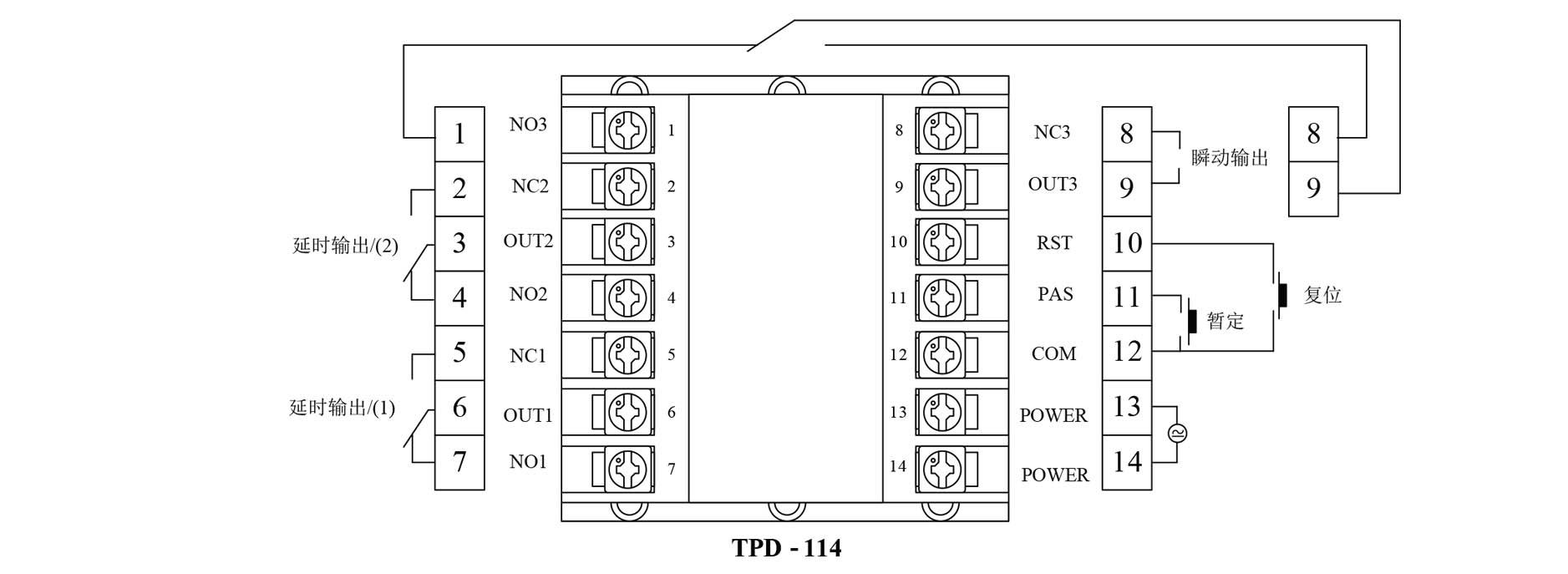 tp数显定时器