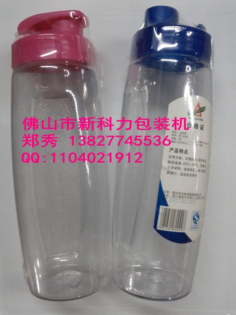 塑料瓶子热收缩包装设备