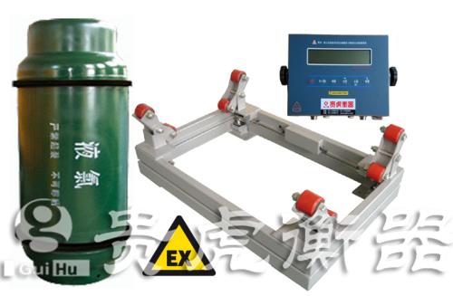 防爆电子钢瓶秤-2吨防爆电子钢瓶秤隔爆型