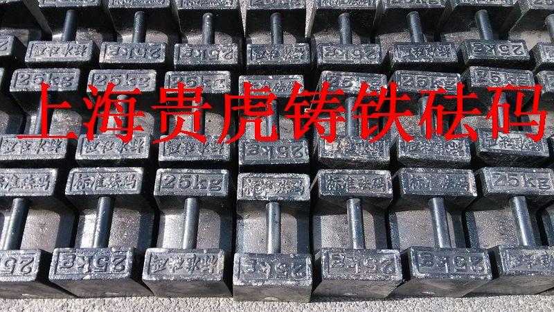 5kg砝码10kg锁型砝码(铸铁砝码)
