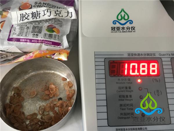 乳糖水分检测仪