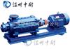 TSWA型卧式多级离心泵┃分段式离心泵