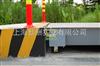 SCS移动式70吨卡车磅(数字式)