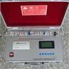 HYZZ变压器绕组直流电阻测试仪