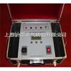 ZGY感性负载直流电阻测试仪