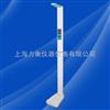 HGM-200宝山身高测量仪,身高体重秤厂家