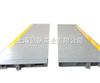 SCS上海电子汽车衡厂家直销送货上门包安装k