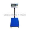 TCSTCS-T410i150kg电子台秤厂家值销品牌