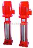 XBD型立式多级管道式消防泵