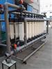 40T超滤净水装置饮用水设备