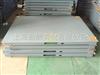 SCS2T/0.5kg电子地磅/碳钢地磅秤,普通地磅秤价格