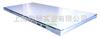 SCS榆林SCS-1 2.5 3t双层高强度缓冲秤多少钱