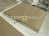 SCS(1.5*2.5)勤酬U型电子地磅/不锈钢地磅秤