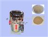 小型药用磨粉设备如何操作 图