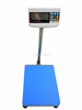 TCS台秤100kg|台秤的使用|zui好的电子秤价格-yj