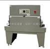AP-180828热风循环式收缩炉收缩机