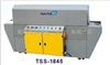 TSS-1845型高效热循环收缩炉