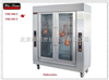 唯利安 YXD-206-2 立式双门旋转电烤炉 烤鸡炉 烤牛肉干机 烤兔机