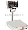 CKW美国进口CKW检重台秤上海有售/3公斤落地式电子秤报价