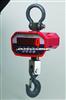 OCS-XZ-DCE武汉电子吊秤,工厂专用吊秤价格优惠