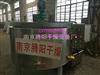 TYDJ-850L鱼食品加工加热搅拌机