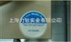 AP10045S1merck millipore无菌吸收垫片AP10045S0