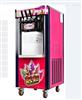 商用全自動冰淇淋機器