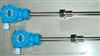 WRNB-230一体化温度变送器
