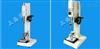 300N数显式纽扣拉力测试仪,300N纽扣数显式拉力测试仪品牌